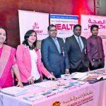 Gulf Medical IMG_9730